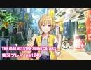 アイドルマスターシャイニーカラーズ【シャニマス】実況プレイpart240【階段の先の君へ】