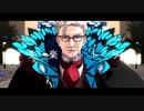 【Fate/MMD】失楽ペトリ【新宿のアーチャー】