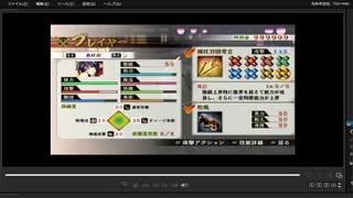 [プレイ動画] 戦国無双4の本能寺の変をあけのでプレイ