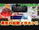 【QMAXV】ミューと協力賢者を目指す ~83限目~【kohnataシリーズ】