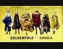 GOLDEN FOLD XFD