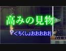 監禁マリオメーカー#21【ゆっくり実況】