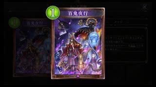 【シャドバ】ゼウス【シャドウバース / Shadowverse 】