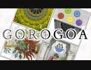 【実況】繋がり重なり動き出す芸術パズルゲーム GOROGOA:03(最終回)