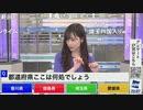 都道府県ここはどこでしょう? (2020-02-07)
