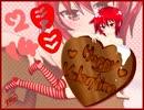 【オリキャラ】バレンタインイラスト描いてみた!※男の娘。