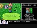 どうぶつの森e+ 金のあみRTA 3時間20分17.1秒 part4/5