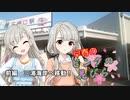 早春のピンクの花びら 前編