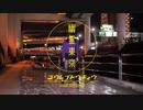 【ひかる】幽霊東京 踊ってみた【オリジナル振付】