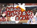 【ARK】ホロメンまとめ 2月7日分【あくあ・ぺこら・マリン・おかゆ】