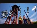 シェンムー3をまったり行く【ShenmueⅢ】Part12【初見実況】