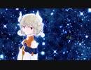 【ぷらねっとBright Notes】Hearts【UTAUカバー】