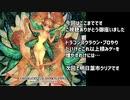 【十三機兵防衛圏】メタチップ不可 STRONG Sランク【縛りプレイ Part3】1-7,8,9