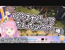 【ARK】まつりに下ネタ攻めされるも意外と乗り気な姫森ルーナ