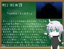 【MUGEN】 MUGEN STORIES INFINITY:NEXT STAGE!! 第153話