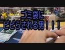 【雑談】ポケモンカードをスリーブに入れながら雑談する動画!!!深夜は怖い部分もある?!