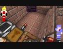 【Minecraft】駆逐艦結月の熱と力学#10-EXTRA-