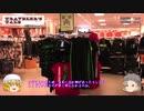 【ゆっくり】TRAVELER'S TALE  -観光時々ドラマ、映画ロケ地巡り旅- part.2【英国旅行記】