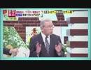 【朗報&速報】新型コロナに効く薬が日本で開発されていた?!【備蓄あり】
