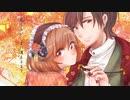 【咲音メイコ&MEITO】紅一葉【V3カバー】