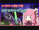 【Hearthstone】 ナクスラーマスの没カードを見る!