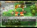 PS版ドラクエ4をプレイ part20