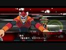スーパーロボット大戦X-Ω ふたりの皇 Ω級 助っ人バフ対象ユニット使用不可 ランクS(FULLAUTO)