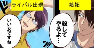 【ドキサバ全員恋愛宣言】杏ちゃんごめん…NTRにhigh!神尾アキラ part.2【テニスの王子様】