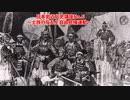 日本史近代史講座(No.6 士族の反乱と自由民権運動)