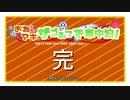 ONE&マキがゴルフで車中泊-2019GW編 DAY 9「→→→名古屋(コメント返信)」