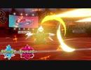 【ポケモン剣盾】究極トレーナーへの道Act89【ドリュウズ】