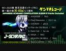 【M3-2020春】XFD ダシマキレコード『J-SCHRANZ』【シュランツコンピレーションCD】