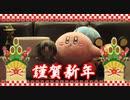 【KRAUN】クララジ!No.15【放送局】