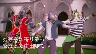 【MMD放サモ】妄想疾患■ガール【クラマナ木パイ】