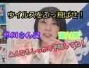 早川亜希動画#696≪ウイルス予防!早川流★≫