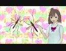【さとうささら】蚊のデュエットは1354ヘルツ【リケジョものがたり・ショートVer.】