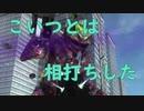 #10【地球防衛軍5】今度はフェンサーでDLCをハードで実況(?)プレイ