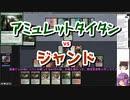 【MTG】ゆかり:ザ・ギャザリングR #09 Primeval Titan【モダン】