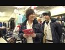 『増田俊樹と畠中祐のTSK』#49「歩く、食べる、玉る。」(2020/02/11)