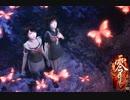 【ぼっち実況】#16 すぐどっかに行く姉を追う零~紅い蝶~実況プレイ