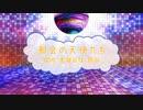 [オフボPRC] 都会の天使たち / 堀内孝雄&桂銀淑 (offvocal 歌詞:あり VER:PR / ガイドメロディーなし)