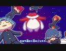 【ED4】妖怪学園Y ~Nとの遭遇~『Y学園へ行こう 学園ドタバタ編』【最高画質/高音質】