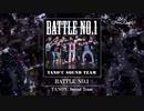BATTLE NO.1 / TANO*C Sound Team