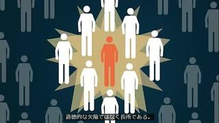 偽りのリベラル:偽善と欺瞞と自己満足、そして寄生と簒奪