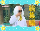 魔法笑女マジカル☆うっちー#72 出演:内田彩、ポノン【期間限定会員見放題】