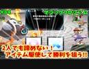 【QMAXV】ミューと協力賢者を目指す ~84限目~【kohnataシリーズ】