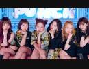 [K-POP] Rocket Punch - Bouncy (MV/HD) (和訳付)