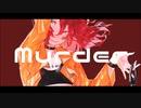 Murder / flower