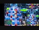ボンバーガール マスターBクラスのプレイ動画2 グレイ