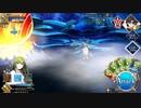 Fate/Grand Orderを実況プレイ アトランティス編part43